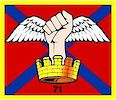Royal Engineers Logo